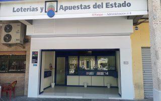 REFORMA INTEGRAL-MOBILIARIO Y EQUIPAMIENTO PARA LOTERÍAS-ADMINISTRACIÓN INTEGRAL ALFAFAR, VALENCIA (19)